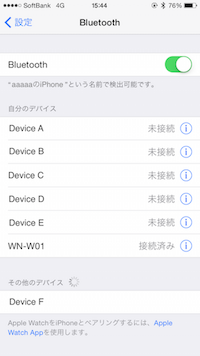 iOS_BT_setting